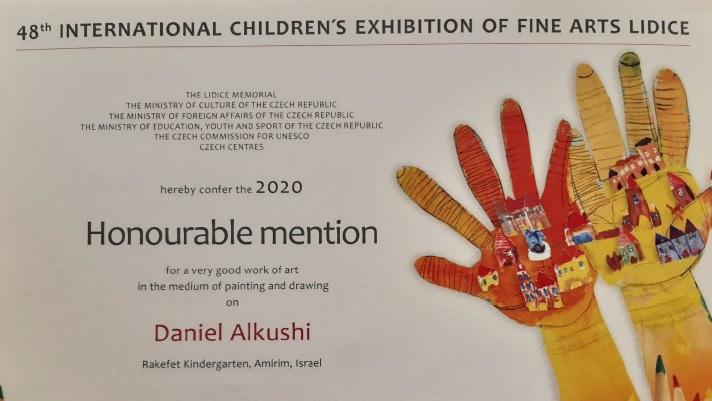 הציורים של ילדי מושב אמירים וזיכרון הטבח בלידיצ'ה