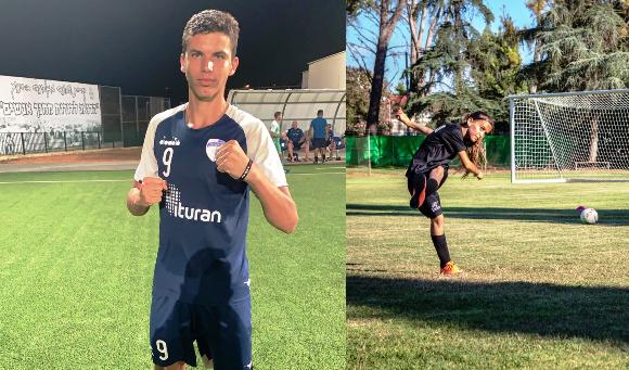 ספורטאי השנה: הכדורגלן והכדורגלנית של 2020