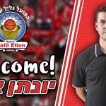כדורסל גברים: יונתן אלון מונה למנהל הספורטיבי של הגליל